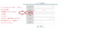ユーザー簡易検索 詳細検索