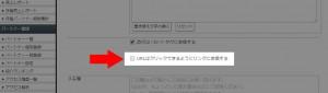 image_link_option