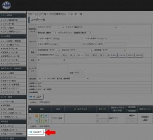 output_csv