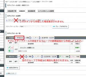 schedule_prev_mail
