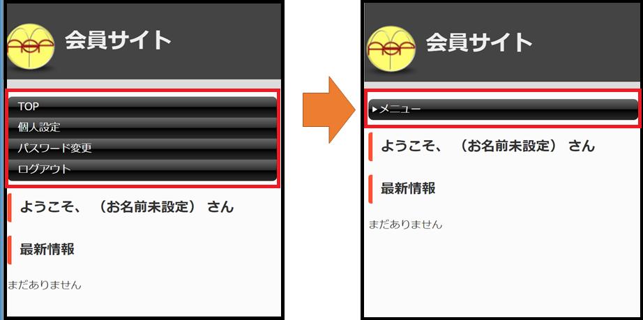 close_menu