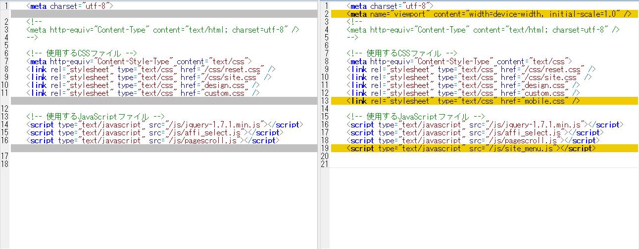 header1_add_code