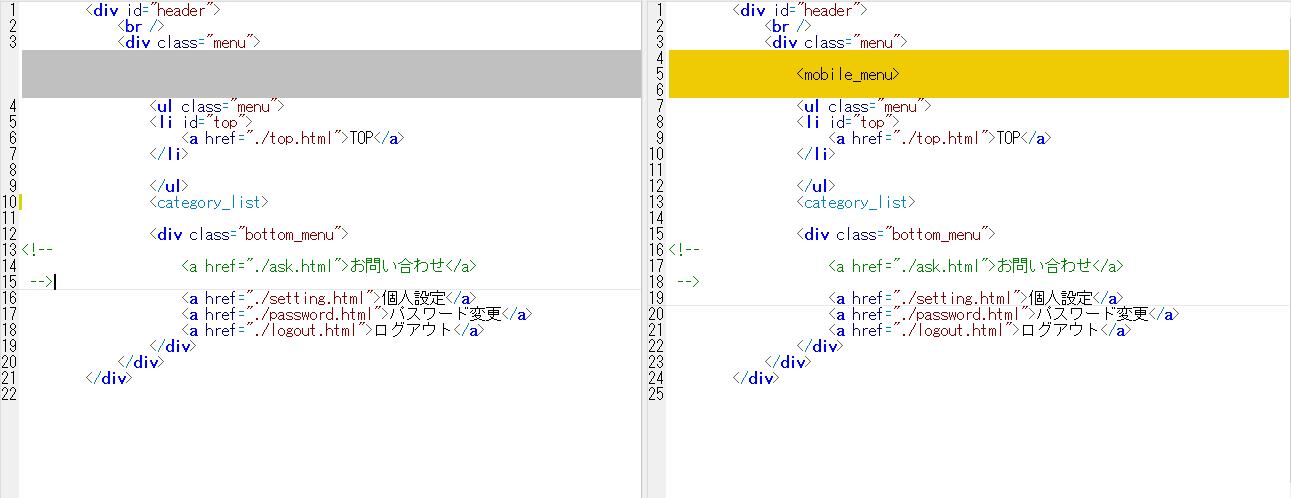 menu_add_code