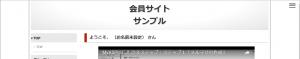center_title