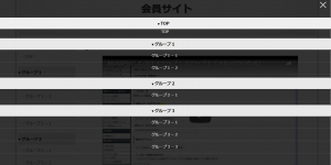 hamburger_menu