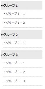 open_menu