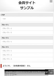 responsive_open_menu
