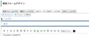 gmo_token_design