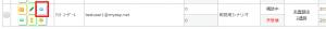 1度、メルマガの配信を途中で解除したユーザーを、続きから配信を再開することはできますか?7