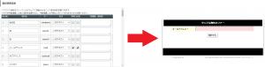 登録フォームで最初にメールアドレスを登録した後に、氏名や住所を追加取得はできるでしょうか?01
