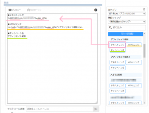 okikae_afili2
