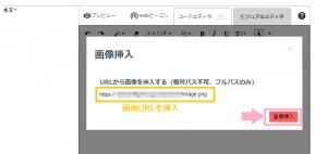 html_image2