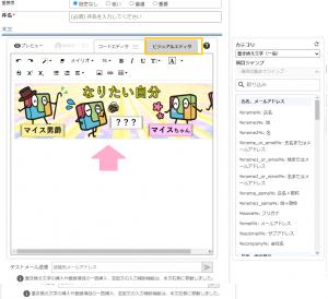 html_img2