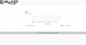 csblog_20210127_02