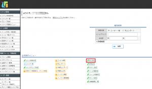 userconfig