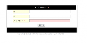ユーザー1