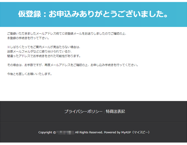 wopt_order_form_kari