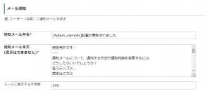 member_mail