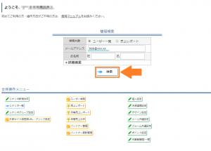 userment01