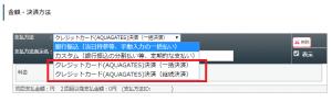 aquagates_ep5