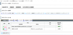labelmail3