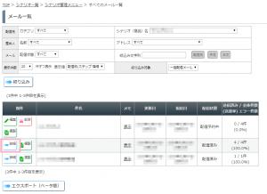 labelmail4