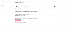 HTMLエディタ4