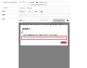 HTMLエディタ3