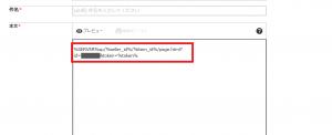 HTMLエディタ1