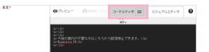 html10