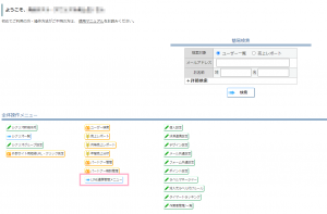 line_01