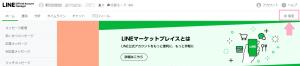 line_04
