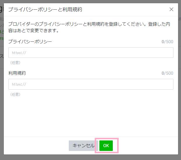 line_10