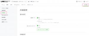 line_17