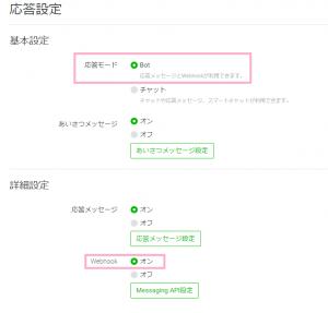 line_18