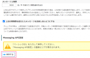 line_21