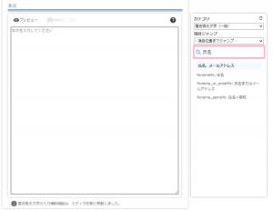mail_changetag_02