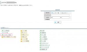 scenario_group_9