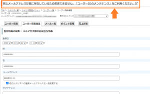 userment2_1