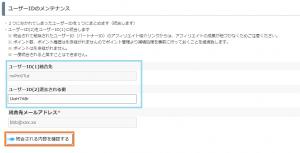 userment2_2